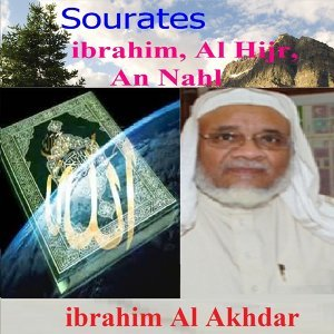 Ibrahim al Akhdar
