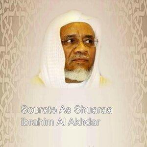 Ibrahim al Akhdar 歌手頭像
