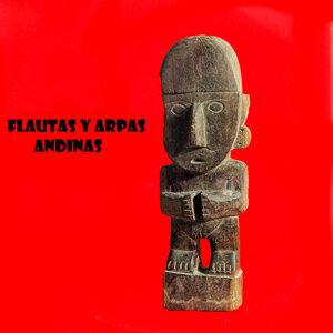 Los Ataualpas 歌手頭像