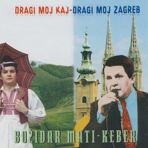 Bozidar Mati - Keber 歌手頭像