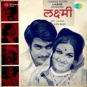 Usha Mangeshkar, Suresh Wadkar 歌手頭像