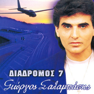 Giorgos Salampasis 歌手頭像