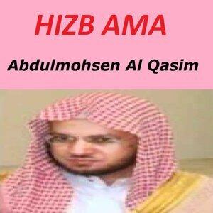 Abdulmohsen al Qasim 歌手頭像