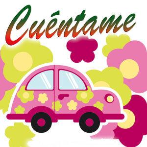 Orquesta del  Guateque 歌手頭像