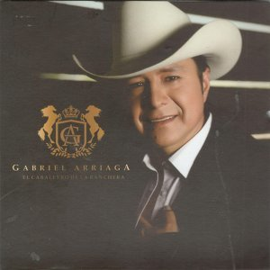 Gabriel Arriaga 歌手頭像