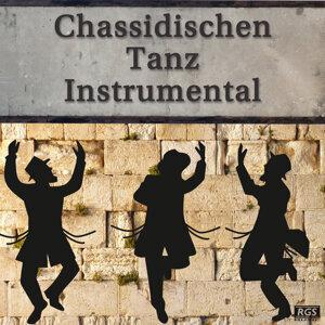 American Jewish Orchestra 歌手頭像