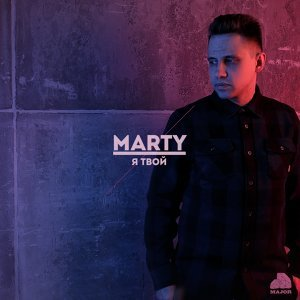 Marty 歌手頭像