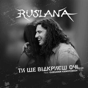 Ruslana 歌手頭像