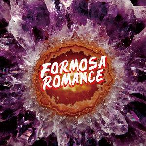 Formosa Romance (福爾摩沙羅曼史) 歌手頭像