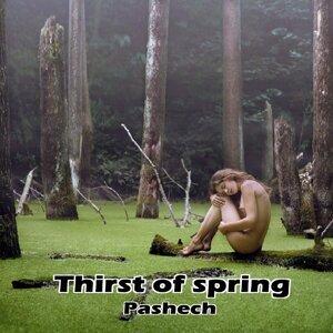 Pashech 歌手頭像