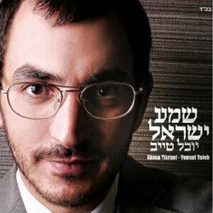 Yuval Taieb (יובל טייב) 歌手頭像