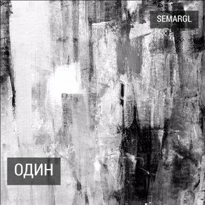 Semargl