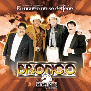 Bronco El Gigante de America 歌手頭像