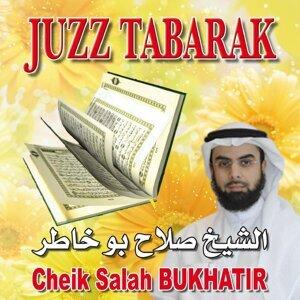 Salah Bukhatir 歌手頭像
