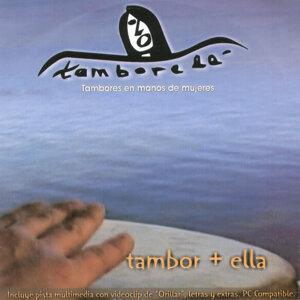 Tamborelá 歌手頭像