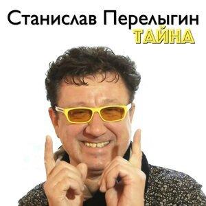 Stanislav Perelygin 歌手頭像