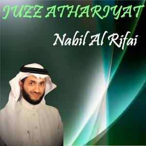 Nabil al Rifai 歌手頭像