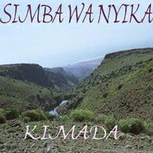 Simba Wanyika 歌手頭像