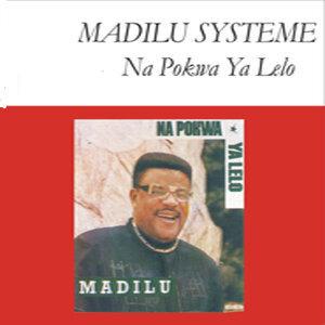 Madilu Systeme 歌手頭像