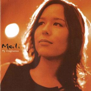 Meili 歌手頭像