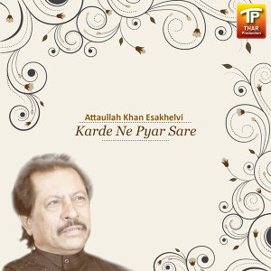Attaullah Khan 歌手頭像