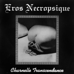 Eros Necropsique 歌手頭像