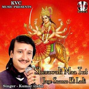 Kumar Vishu 歌手頭像