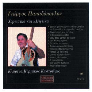 Giorgos Papapodoylos 歌手頭像