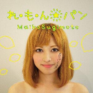SUGIMOTOMAIKO 歌手頭像