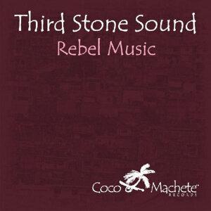 Third Stone Sound 歌手頭像