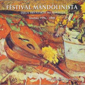 Festival mandolinista 歌手頭像