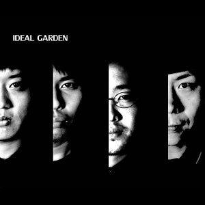 理想後花園 歌手頭像