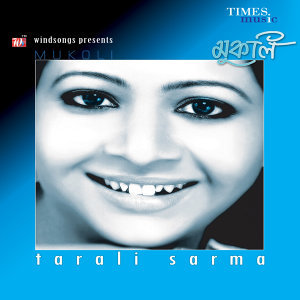 Tarali Sarma 歌手頭像