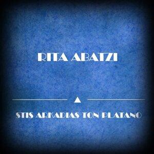 Rita Abatzi 歌手頭像