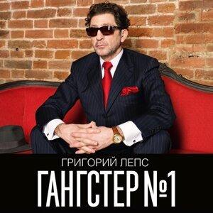 Grigoriy Leps 歌手頭像