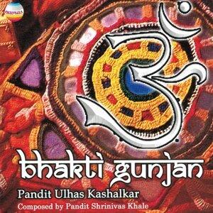 Pandit Ulhas Kashalkar