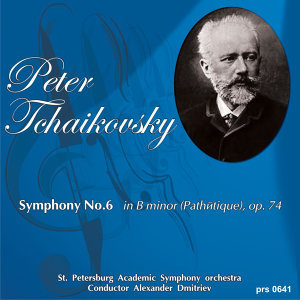 St. Petersburg Symphony Orchestra, Conductor: Alexander Dmitriev 歌手頭像