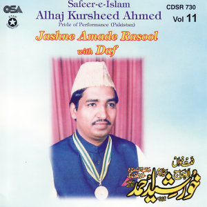 Alhaj Kursheed Ahmed 歌手頭像