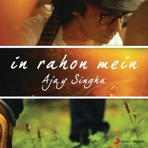 Ajay Singha 歌手頭像