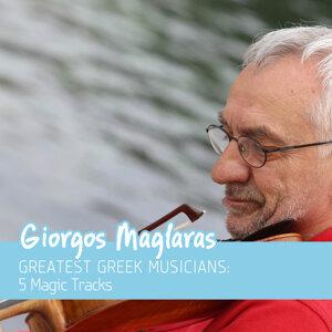 Giorgos Maglaras