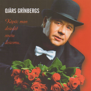 Ojārs Grīnbergs
