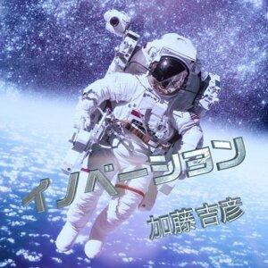 Yoshihiko Kato 歌手頭像