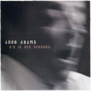 Arno Adams