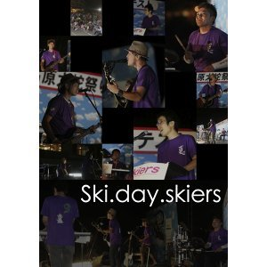 Ski.day.skiers 歌手頭像