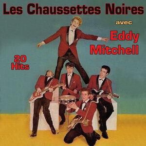 Eddy Mitchell et Les Chaussettes Noires 歌手頭像