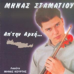 Minas Stamatiou 歌手頭像