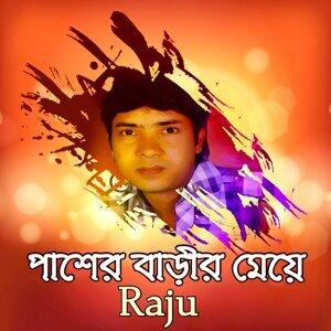 Raju 歌手頭像