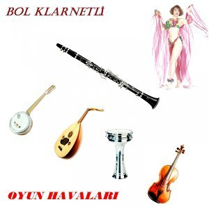 Mustafa Oruç 歌手頭像