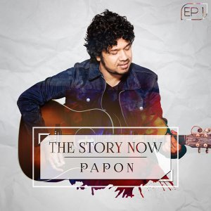 Papon 歌手頭像