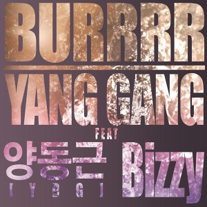 Yang Gang (양갱) 歌手頭像
